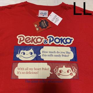 サンリオ(サンリオ)の新品 ペコちゃん ポコちゃん Tシャツ LL(Tシャツ/カットソー(半袖/袖なし))