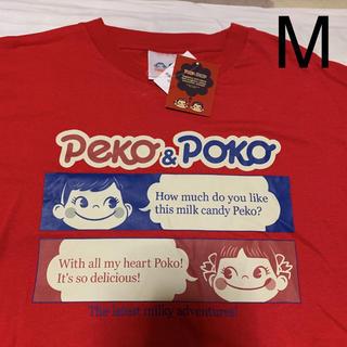 サンリオ(サンリオ)の新品 ペコちゃん ポコちゃん Tシャツ M(Tシャツ/カットソー(半袖/袖なし))