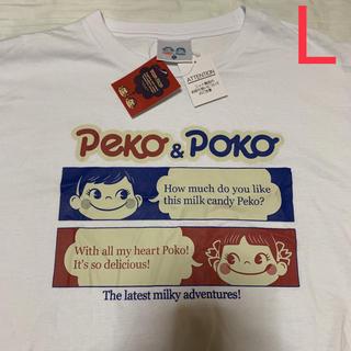 サンリオ(サンリオ)の新品 ペコちゃん ポコちゃん Tシャツ L(Tシャツ/カットソー(半袖/袖なし))