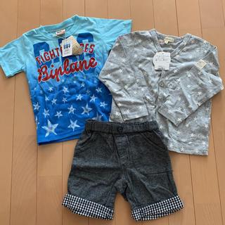 ハッシュアッシュ(HusHush)の新品 Tシャツ、カーディガン、ハーフパンツ 100(Tシャツ/カットソー)