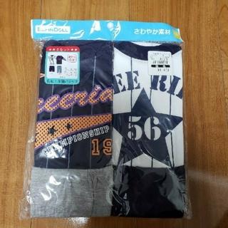 ニシマツヤ(西松屋)の新品未使用 100cm 長袖&半袖パジャマ 2枚セット 綿100% オシャレ(パジャマ)
