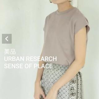 センスオブプレイスバイアーバンリサーチ(SENSE OF PLACE by URBAN RESEARCH)の美品❁SENSE OF PLACE オーガニックコットンフレンチスリーブTシャツ(Tシャツ(半袖/袖なし))