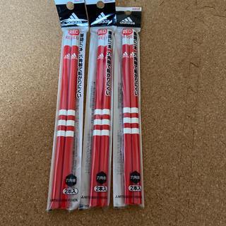 アディダス(adidas)のアディダス 三菱鉛筆 六角軸 赤鉛筆2本入り✖️③袋♪(鉛筆)
