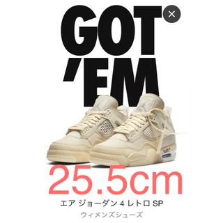 ナイキ(NIKE)のoff-white × Nike Air Jordan 4 Sail (スニーカー)