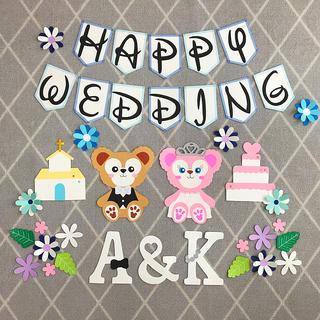 ⋆︎* ⑅ happy  wedding♡ダッフィフレンズ 壁面飾り(型紙/パターン)