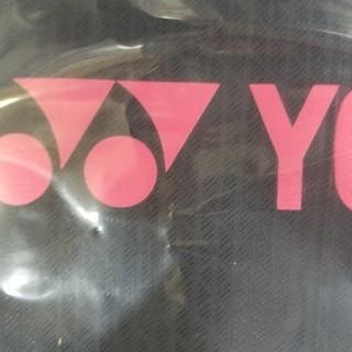 ヨネックス(YONEX)のヨネックス ボンサック ネイビー/ピンク(バッグ)