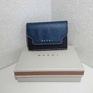 マルニ(Marni)のMARNI カラーコンビ 三つ折り ウォレット 財布 ほぼ未使用(財布)