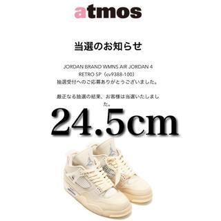ナイキ(NIKE)のoff-white × Nike Air Jordan 4 Sail 確実正規品(スニーカー)
