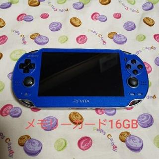 PlayStation Vita - PlayStation®Vita