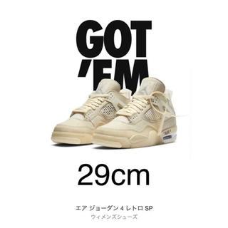 """ナイキ(NIKE)のoff-white×NIKE AIR JORDAN4 """"sail"""" 29cm(スニーカー)"""
