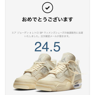 ナイキ(NIKE)のNike x Off-White Air Jordan 4  Sail (スニーカー)