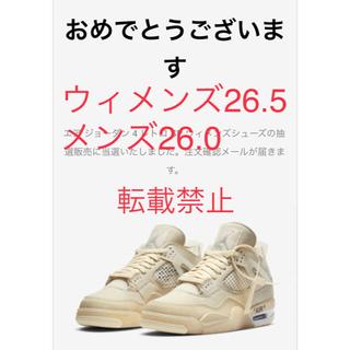 ナイキ(NIKE)のOff-White nike Air Jordan 4 Sail 26 26.5(スニーカー)