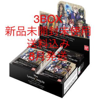 ディズニー(Disney)のツイステ メタルカードコレクション(Box/デッキ/パック)