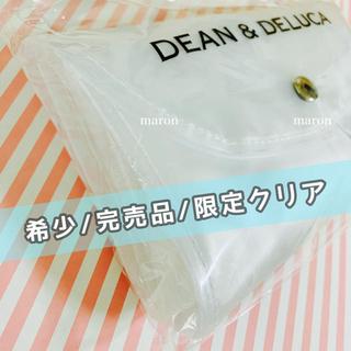 ディーンアンドデルーカ(DEAN & DELUCA)の希少 エコバッグ クリア DEAN&DELUCAショッピングバッグトートバッグ(エコバッグ)