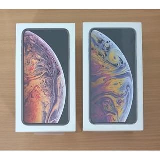 新品・未開封◇SIMフリー◇iPhoneXS Max◇256GB◇2台(スマートフォン本体)