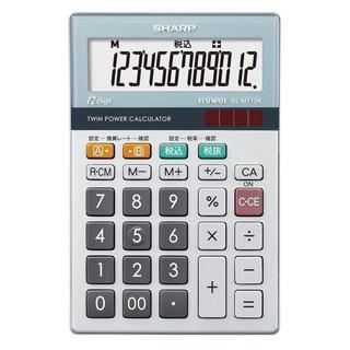 シャープ(SHARP)の【新品】SAHRP シャープ 12桁電卓 EL-M712K(その他)