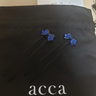 アッカ(acca)の✨新品.未使用✨accaミニスティック(ヘアピン)
