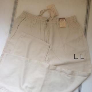 大きいサイズ  レーヨン混パンツ(カジュアルパンツ)
