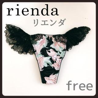 リエンダ(rienda)のrienda⭐️リエンダ Tバックショーツ フラワー柄⭐️ブラック レース (ショーツ)