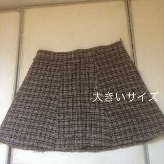 大きいサイズ  ミニスカート(ミニスカート)