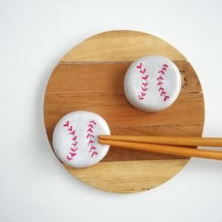 野球 箸置きセット(キッチン小物)