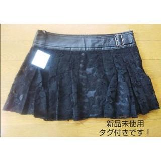 ダチュラ(DaTuRa)の黒 レース プリーツ ミニスカート DaTuRa RESEXXY rienda(ミニスカート)