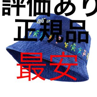 ナイキ(NIKE)のNIKE SB Greatful Dead バケットハット S/M(ハット)