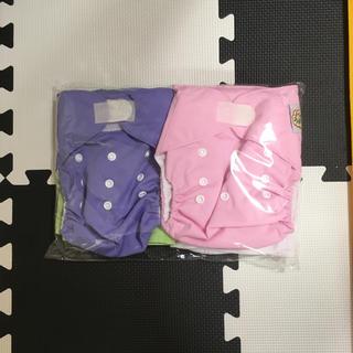 布おむつカバー フリーサイズ 4枚セット(布おむつ)