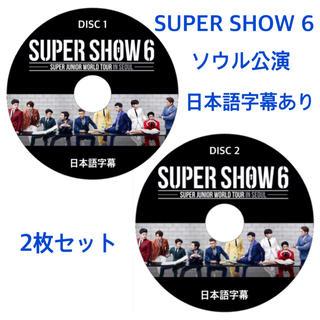 スーパージュニア(SUPER JUNIOR)のSUPER SHOW6 ソウル公演 DVD セット(アイドル)