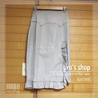 イートミー(EATME)のEATME♡ コルセットライクタイトスカート(ひざ丈スカート)