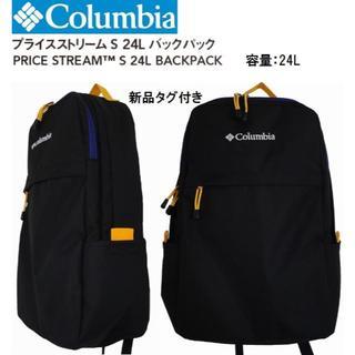 コロンビア(Columbia)のコロンビア Columbia 新作 バックパック リュック ザック ディパック (バッグパック/リュック)