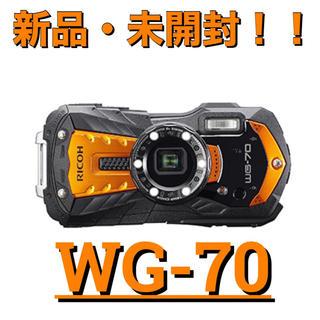 リコー(RICOH)のデジタルカメラ WG-70 【オレンジ】(コンパクトデジタルカメラ)