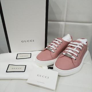 グッチ(Gucci)の【新品】確実正規品★GUCCI★グッチ★スニーカー★ピンク★36(スニーカー)