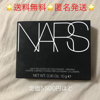 ナーズ(NARS)のNARS ナーズ ライトリフレクティングセッティングパウダープレストN(フェイスパウダー)
