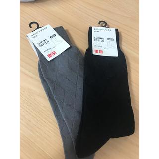 ユニクロ(UNIQLO)の靴下 メンズ(ソックス)