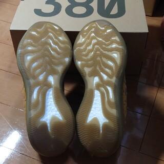 アディダス(adidas)のYEEZY BOOST 380 BLUE OAT 28cm(スニーカー)
