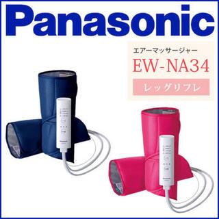 Panasonic - パナソニック フットマッサージャー レッグリフレ ブルー EW-NA34