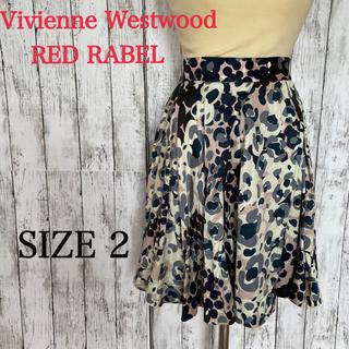ヴィヴィアンウエストウッド(Vivienne Westwood)の美品ヴィヴィアンウエストウッドレオパード柄スカート(ひざ丈スカート)