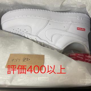 シュプリーム(Supreme)の27cm NIKE Supreme Air Force 1 white(スニーカー)
