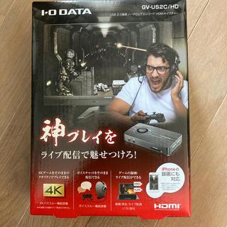 アイオーデータ(IODATA)のI-O DATA HDMI キャプチャーボード ゲーム配信 GV-US2C (PC周辺機器)