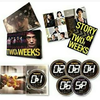 two weeks dvd Fight for your  三浦春馬  芳根京子(TVドラマ)
