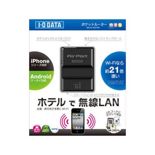 アイオーデータ(IODATA)の未使用 I-O DATA  ポケットルーター WN-G150TRK(PC周辺機器)