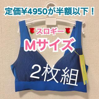 Triumph - 2まい☆スロギー ムーブ フレックスフレッシュ   M