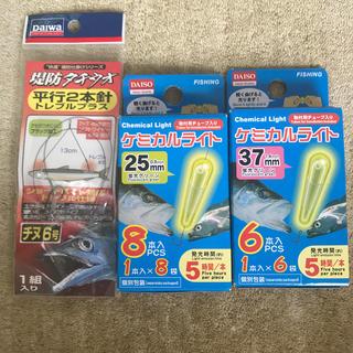 ダイワ(DAIWA)のDaiwa 堤防タチウオ 平行2本針 トレブルプラス (その他)