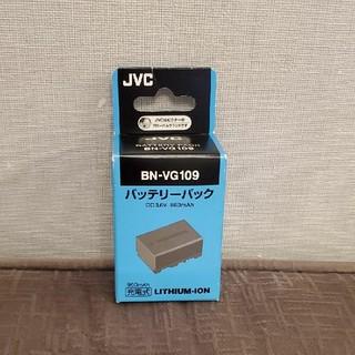 ケンウッド(KENWOOD)の【新品未開封】バッテリーパック【BN-VG109】JVCケンウッド(ビデオカメラ)