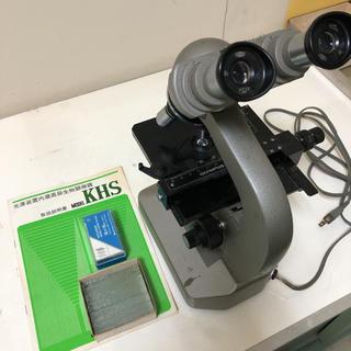 オリンパス(OLYMPUS)のオリンパス 顕微鏡   KHS 231651(その他)