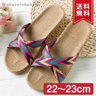 サンダル 可愛い 軽量 フラット 涼しい 歩きやすい カラフル 22 23(サンダル)