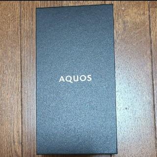 アクオス(AQUOS)のAQUOS R2 SHV42 箱・カバー(Androidケース)