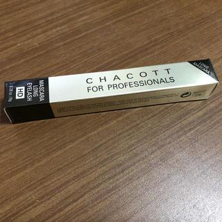 チャコット(CHACOTT)の【さちゃん様専用】チャコット フォー プロフェッショナルズ マスカラ(マスカラ)
