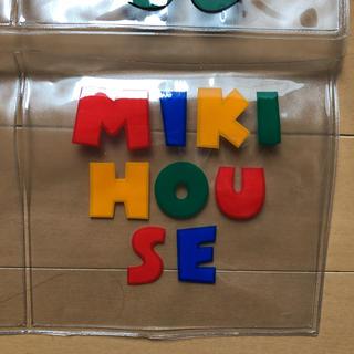 ミキハウス(mikihouse)のミキハウス ウォールポケット ノベルティ 非売品(キャラクターグッズ)